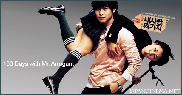 100 Days With Mr Arrogant Ep 1 Cover