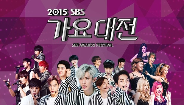 2015 SBS Awards Festival Ep 2 Cover