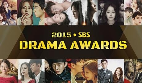 2015 SBS Drama Awards Ep 1 Cover