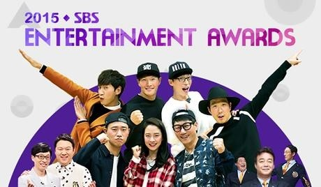 2015 SBS Entertainment Awards Ep 2 Cover