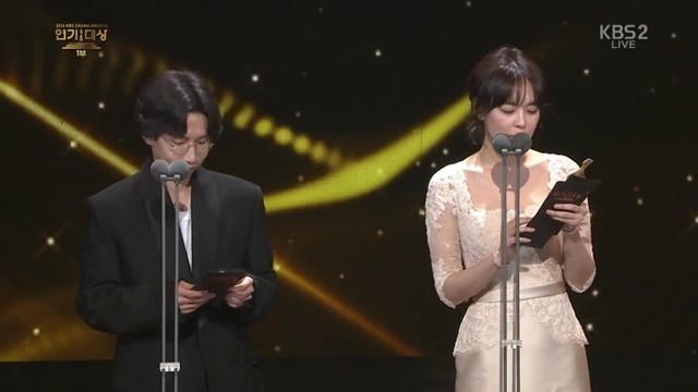 2016 KBS Drama Awards Ep 1 Cover