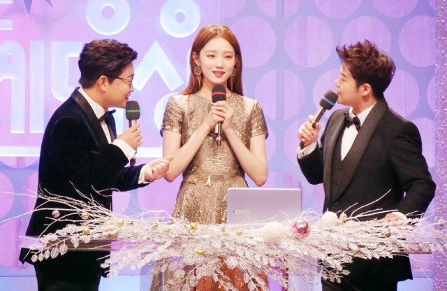 2016 MBC Entertainment Awards Ep 2 Cover