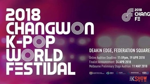2018 Changwon K-POP World Festival Ep 1 Cover