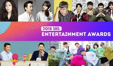2018 SBS Entertainment Awards Ep 1 Cover