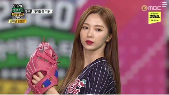 2020 Idol Star Athletics Championships - New Year Special Ep 7 Cover