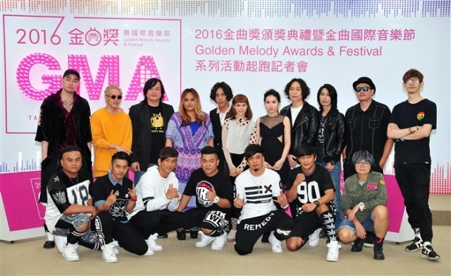 27th Golden Melody Awards Ep 8 Cover