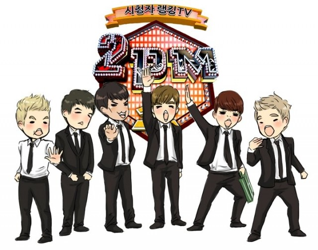2Pm Show Ep 5 Cover