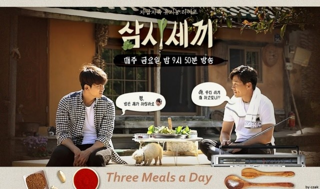 Three Meals A Day - Fishing Village 3 Ep 5 Cover