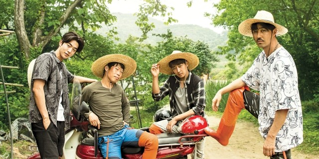3 Meals A Day - Gochang Village Ep 12 Cover