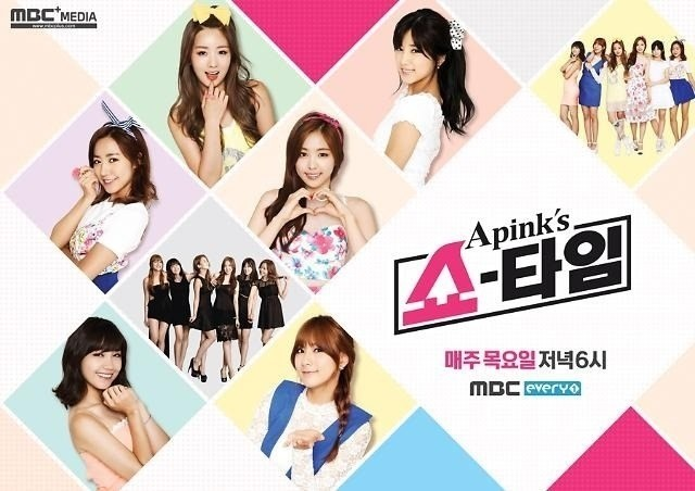 A Pinks Showtime Ep 7 Cover