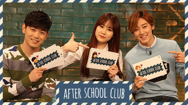 After School Club Ep 1 Cover