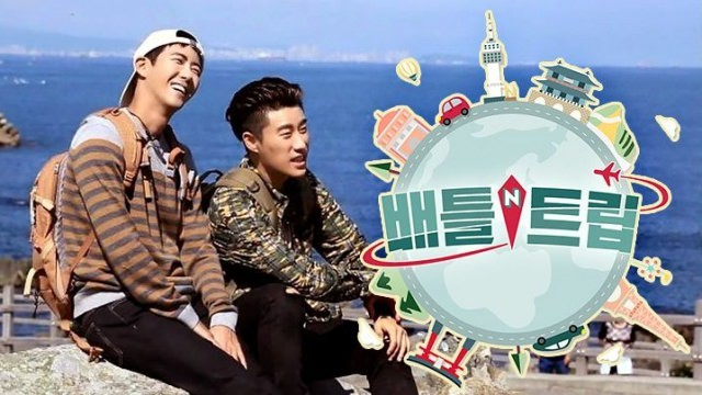 Battle Trip Special Ep 1 Cover