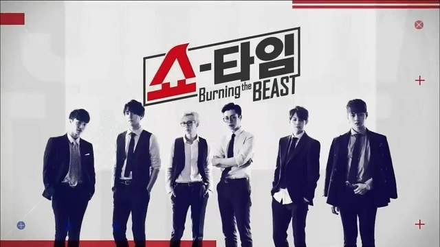 Beast  Show Time Ep 3 Cover