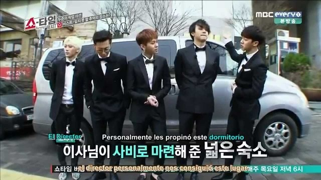 BEAST Showtime Ep 8 Cover