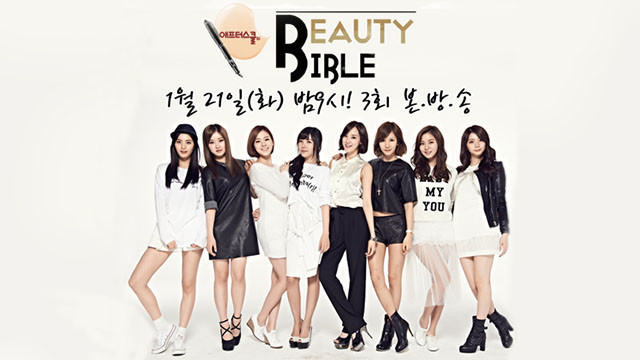 Beauty Bible Ep 1 Cover