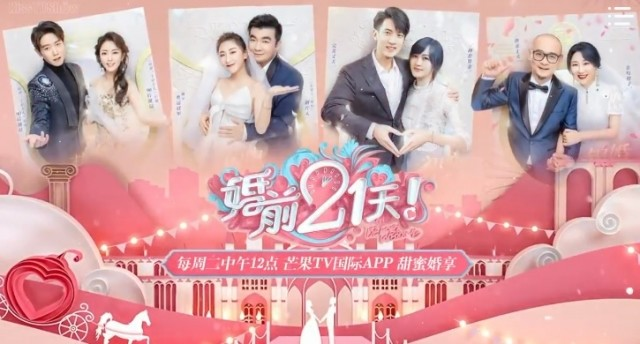 Before Wedding Ep 11 Cover