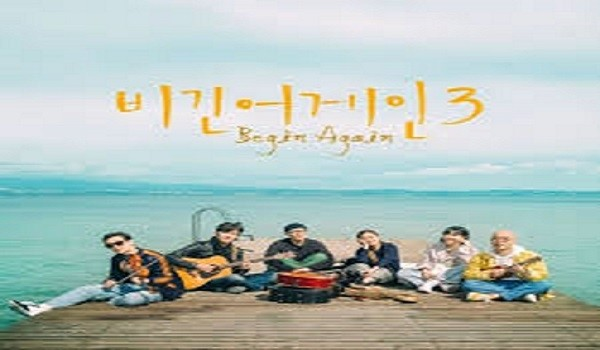 Begin Again 3 Ep 9 Cover