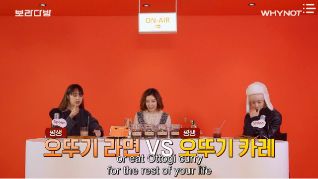 Bo-ra Cafe Ep 23 Cover