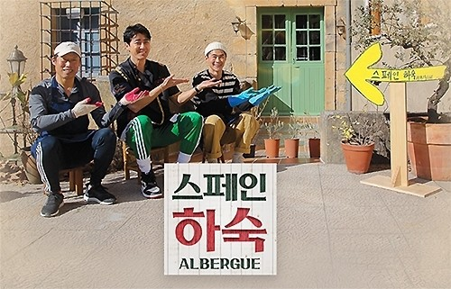 Boarding House in Spain Ep 10 Cover
