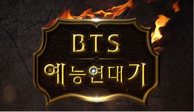 BTS Variety Chronicles Ep 1 Cover