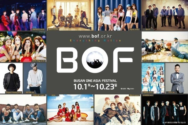 Busan One Asia Festival Opening Ceremony Ep 2 Cover