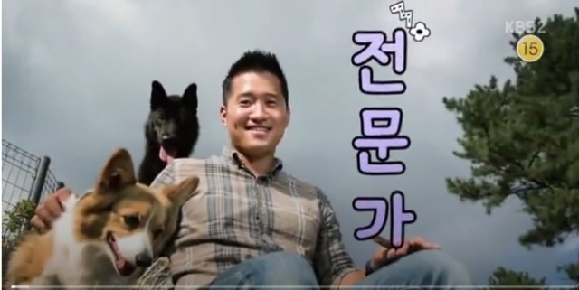 Celebrity PD Ep 4 Cover