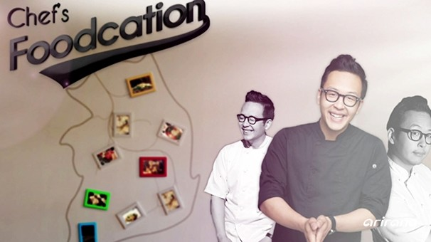 Chefs Foodcation Ep 1 Cover