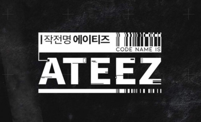 Code Name is ATEEZ Ep 4 Cover