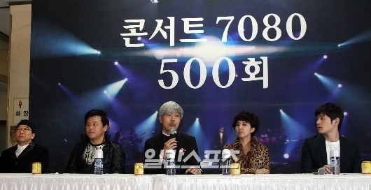 Concert 7080 Ep 501 Cover