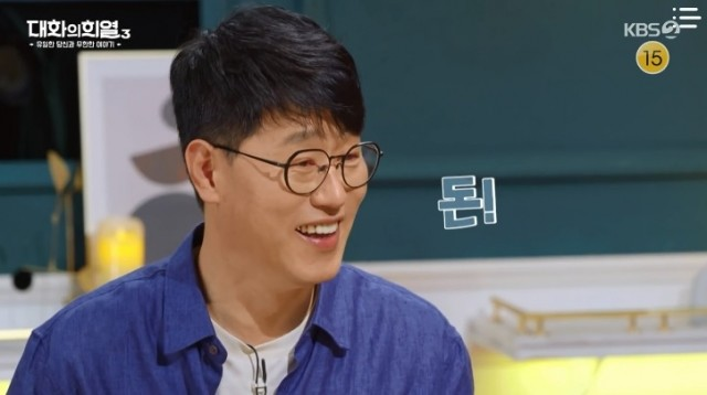 Conversation With Hee-Yeol 3 Ep 11 Cover