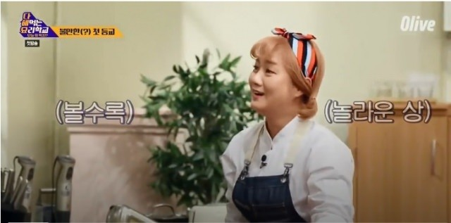 Cook Everything School Ep 15 Cover