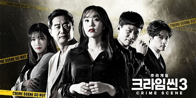 Crime Scene Season 3 Ep 1 Cover