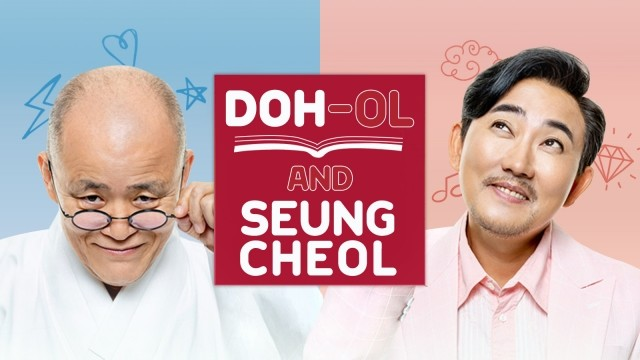 Doh-ol and Seung-cheol Ep 8 Cover