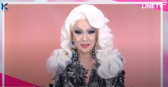Drag Race Thailand 2 Ep 7 Cover