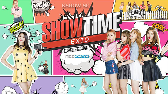 EXID's Showtime Ep 1 Cover