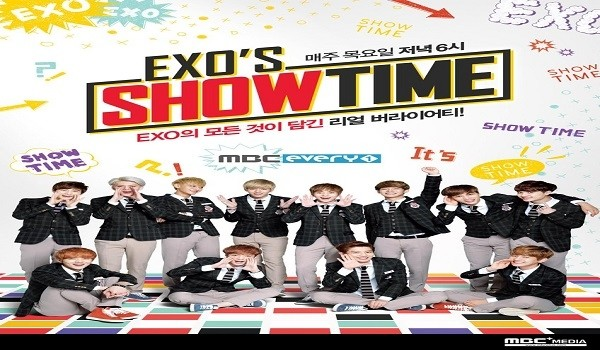 EXO's Showtime Ep 1 Cover
