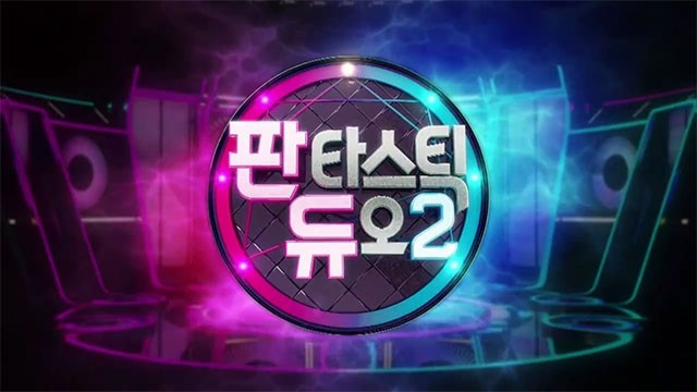 Fantastic Duo Season 2 Ep 26 Cover