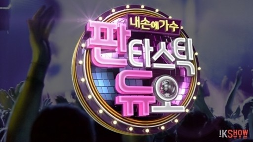 Fantastic Duo Ep 19 Cover