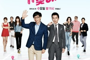 Finding Sugar Man Ep 1 Cover