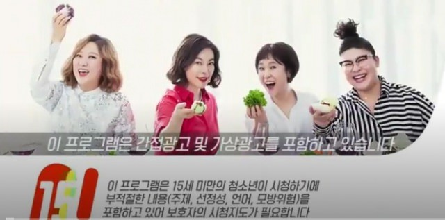Food Bless You Ep 12 Cover