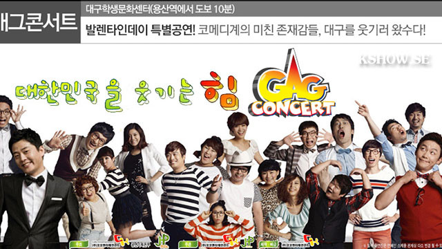 Gag Concert Ep 714 Cover