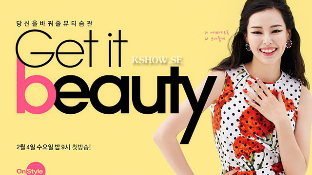 Get It Beauty Season 2 Ep 1 Cover
