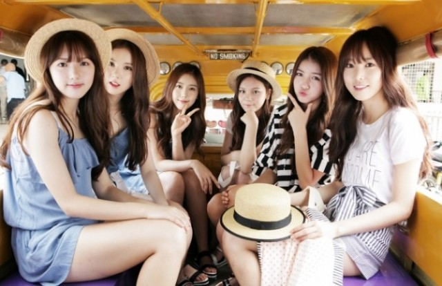 Gfriend One Fine Day Ep 2 Cover