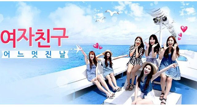 GFriend&#39s One Fine Day Ep 3 Cover