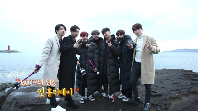 GOT7 Working EAT Holiday in Jeju Ep 1 Cover
