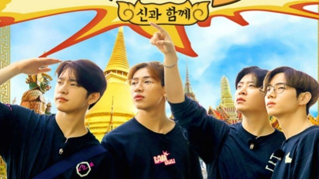 GOT7'S Real Thai Ep 2 Cover