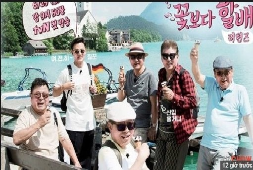 Grandpa Over Flowers Returns Ep 8 Cover