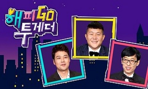 Happy Together S4 Ep 68 Cover