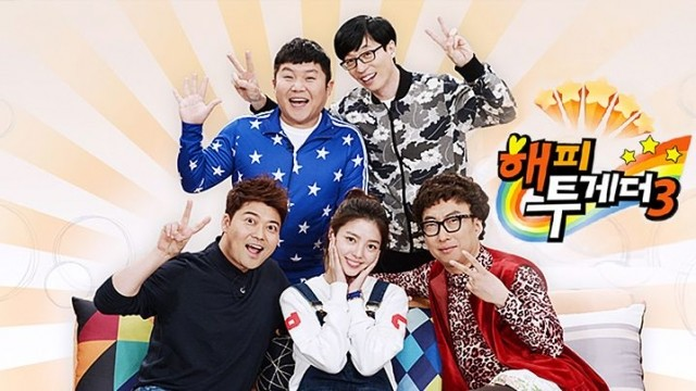 Happy Together Special Ep 1 Cover