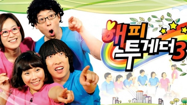 Happy Together Ep 558 Cover